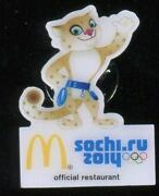 McDonalds Olympic Pin