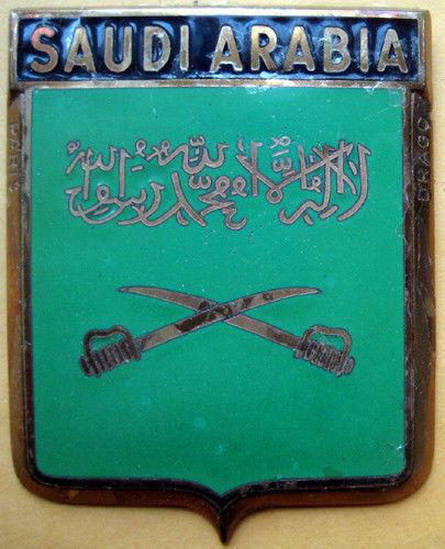 Badge auto car drago 1950s original Saudi Arabia Arabie