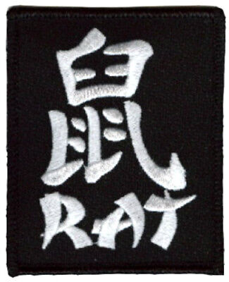YEAR of the RAT PATCH 3