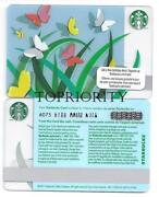 Starbucks Butterfly Card