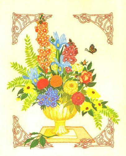 Crewel Embroidery Kit Paragon
