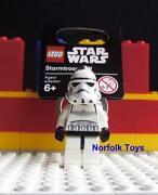Star Wars Keyring