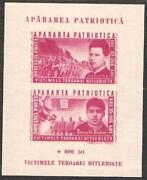 Romania Souvenir Sheet