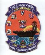 Cruise Patch