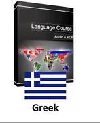 Greek CD
