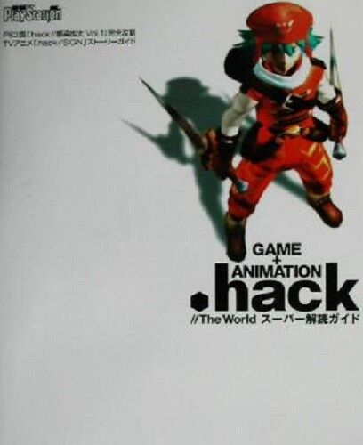 .hack//The World Game + Animation Super Kaidoku Guide 2002 Japan book