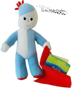 10-IGGLE-PIGGLE-SOFT-TOY-PLUSH-DOLL-IN-THE-NIGHT-GARDEN-TEDDY-TV-CARTOON-BNWT