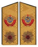 Admiral Shoulder Boards
