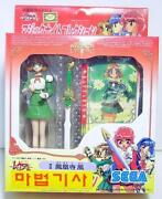 Magic Knight Rayearth Figure