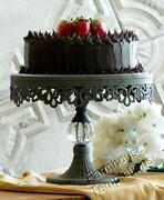 Glass Pedestal Cake Plate