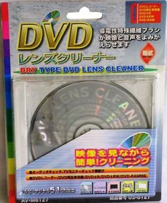 OHM DVD lens cleaner dry type