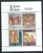 Sri Lanka Stamps