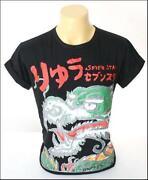 Yakuza Shirt