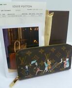 Louis Vuitton Womens Wallet New