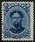 Indigo US Possessions Stamps