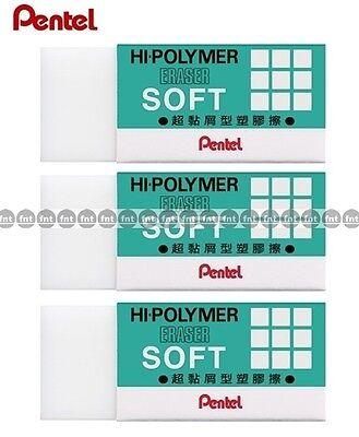 Pentel Ain Hi-polymer Plastic Eraser 43x17.5x11.5mm X 3 Pcs - Green Zes-05