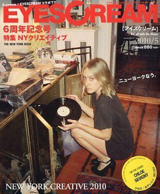CHLOE SEVIGNY EYESCREAM JAPAN MAGAZINE 05/2010 NY Creative Supreme Dan Colen