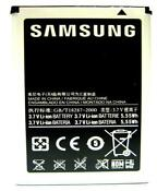 Samsung Galaxy SPH-M820 Prevail Battery