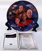 Star Trek Hamilton