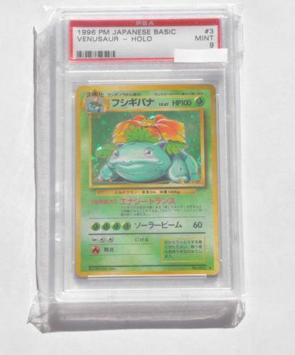 Original Japanese Pokemon Cards