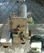Babylock Serger