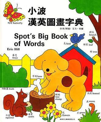 SPOT'S BIG BOOK OF WORDS English/Chinese Bilingual Kids Eric Hill rrp$33 BNew