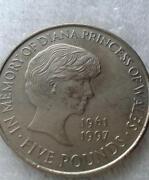 5 Pound Coin Diana