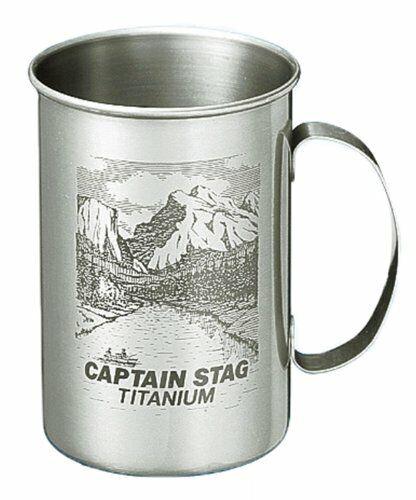 Captain Stagg (CAPTAIN STAG) titanium via mug 600ml M-1001