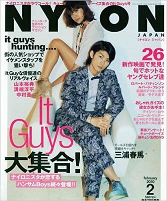 NYLON JAPAN (February,Feb,2) 2010 Woman's Fashion Magazine Japanese Book