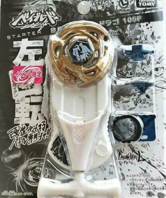 TAKARA TOMY JAPAN BEYBLADE BB-23 WBBA Limited Gold L Drago 105F+STRING LAUNCHER