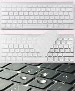 iMac Cover