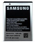Samsung GT-S5360 Battery