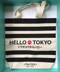 Shiseido Ivory Makeup Bags