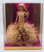 Robert Best Barbie