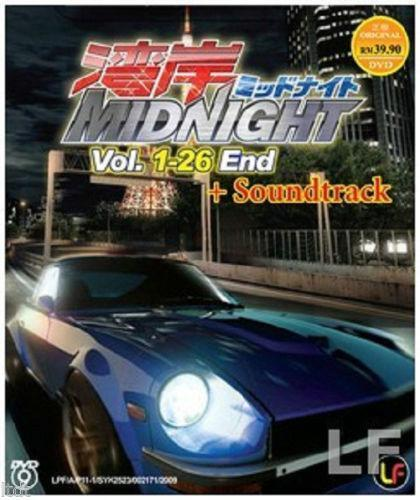 Wangan Midnight DVD: Japanese, Anime