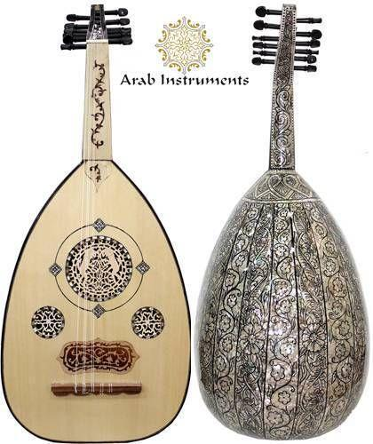 Arabic Instruments Images - Reverse Search