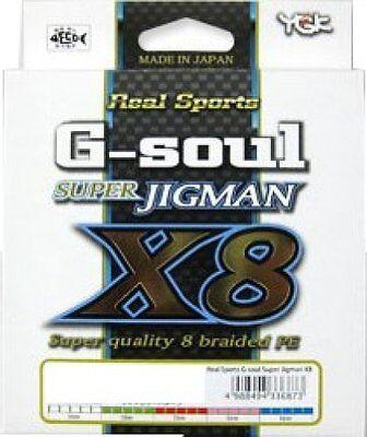 New Four-Ami (YGK) line G-soul super jig Man X8 300m 60Lb (4)
