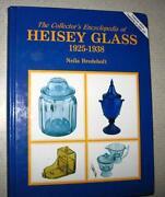 Heisey Vase