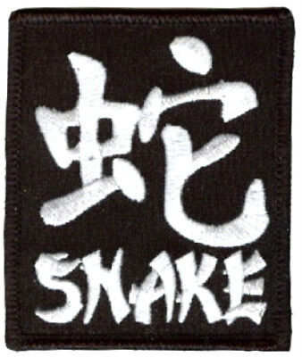 YEAR of the SNAKE PATCH 3