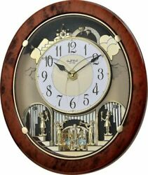 WOODGRAIN STARS Magic Musical Motion Clock Rhythm Clocks 4MH843WS23