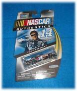 NASCAR Spin Master