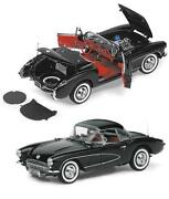 Franklin Mint 1956 Chevy