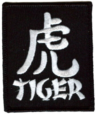 YEAR of the TIGER PATCH 3