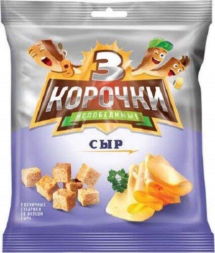 Schwarzbrotcroutons Zwieback gesalzen mit Käse 3 x40g 3 Korotschki  Сухарики