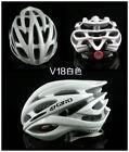 Bicycle Helmet Light