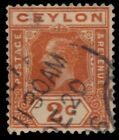Royalty PF Ceylon Stamps