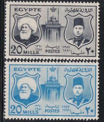 Egypt 1941 Centenary of Reigning Dynasty Essay set Gummed Reproduction Stamp sv