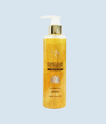WB Hemani Pearly Glow Gold Shower Gel Locks In Moisture W/ Herbal Extract 200ml - Herbal Moisturizing Shower Gel