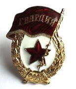 Russian Badge