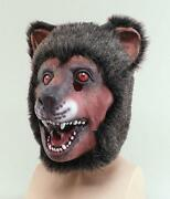 Animal Fancy Dress Masks